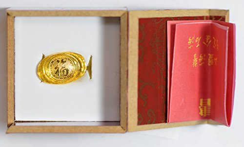 CN BU0364 China gold sycee agw .1oz gold DE (0.1 Ounce Gold Coin)