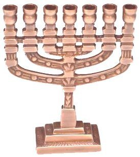 GiftBay Menorah 7-Branch, Small Size, Plated with Antique Copper Finish 3