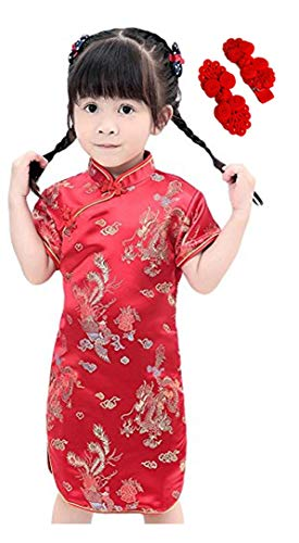 CRB Fashion Little Girls Toddler Chinese New Years