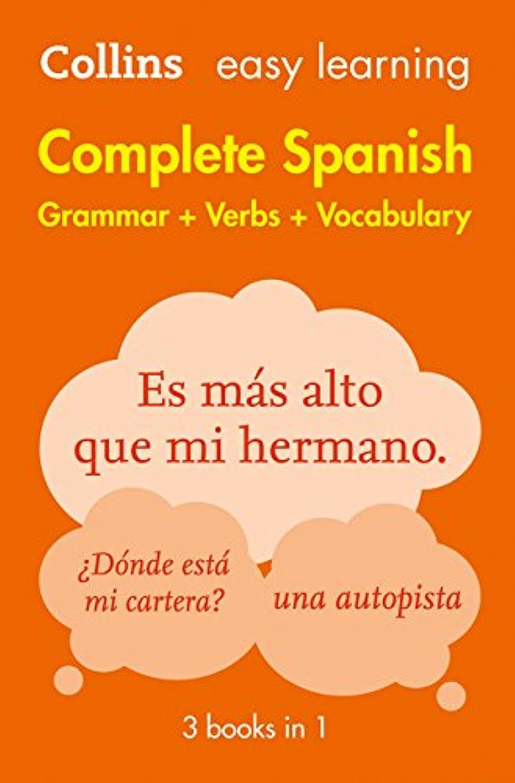 The Grammar 6 Handbook: In Precursive Letters (British English edition) (Jolly Learning)