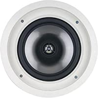 JBL SP8CII 2-Way 8