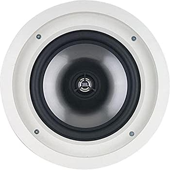 Refurb JBL SP8CII 2-Way 8