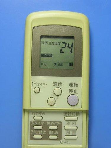 ガスエアコンリモコン RCS-LSK72