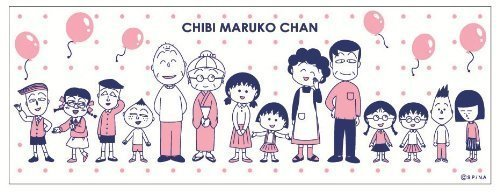 Chibi Maruko Chan Japan towel set (japan import)