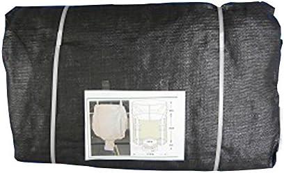 エスエス産業 黒コンテナバック Y-01 1.1×1.1m