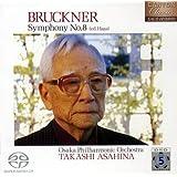 朝比奈隆 生誕100周年 ブルックナー交響曲全集 交響曲第8番 ハ短調(ハース版)