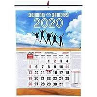 Malayala Manorama Malayalam Wall Hanging Calendar 2020,Malayalam Calendar,2020 Planner Office Home New Year Hanging