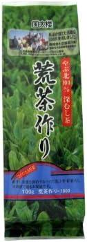 国太楼 荒茶作り 1000 100g
