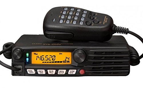 Yaesu  FTM-3200DR 2 Meter VHF C4FM Digital / FM Analog Mobile Transceiver 65 Watts (Best 2m Mobile Radio)