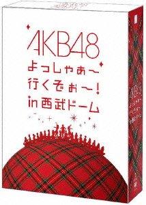 AKB48 / よっしゃぁ〜行くぞぉ〜!in 西武ドーム スペシャルBOX
