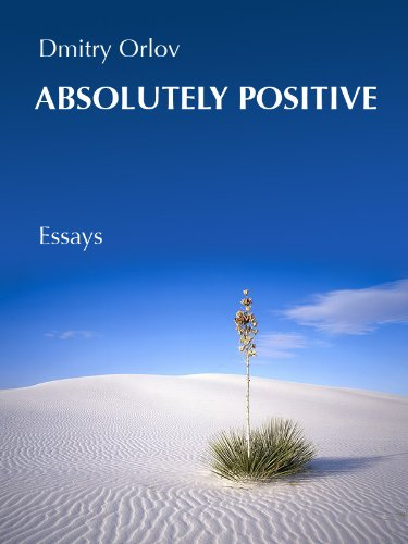 absolutely positive - 1