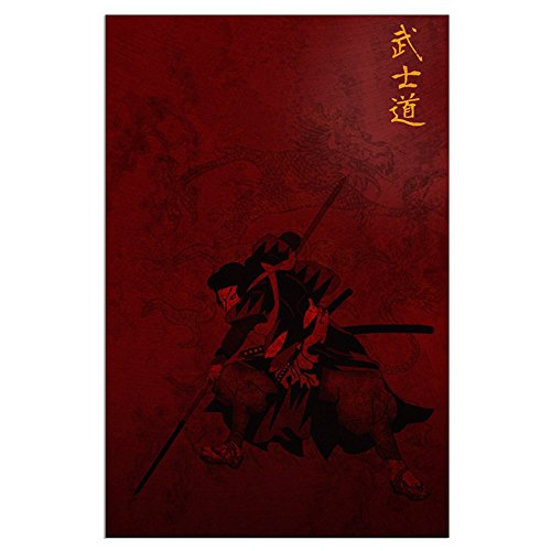 CafePress - Samurai Bushido Poster on Heavy Semi-gloss Paper