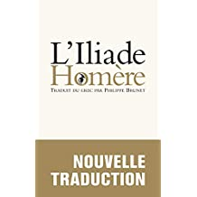 Iliade (L')