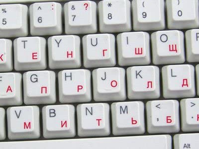Russian Cyrillic Keyboard Decals ON Transparent Background with Blue Green Red RED Orange OR Yellow Lettering Black White