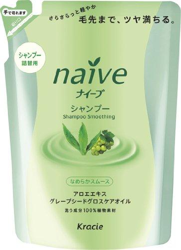 KRACIE Naive Shampoo Aloe Refill Smooth (Naive Aloe)