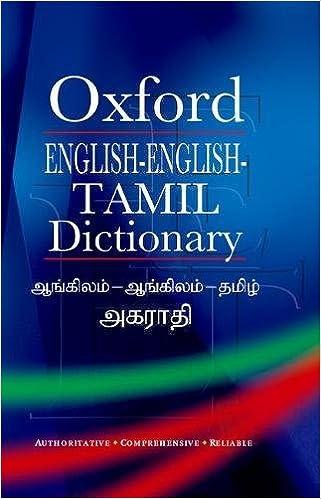 English-English-Tamil Dictionary: Amazon co uk: Dr V Murugan