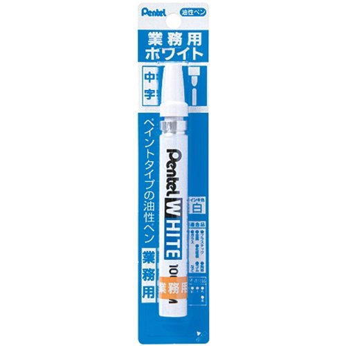 pentel-x100w-mdg-10-pcs-set-for-white-paint-marker-business