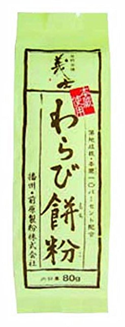 石灰岩横レディ鹿児島県産サツマイモ使用 いもくず 300g