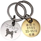 迷子札 名札 ドッグタグ 犬 ペット ID オーダーメイド 刻印 子犬 中型犬 向け(犬用,Φ20*1.2mm)