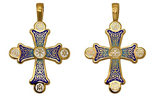 CROSS AND ICON Silver Russian Orthodox Byzantine Enamel Cross Gold Plated «Have Mercy on me» Chrism. Monograms of The - Evangelist Icon