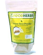 Foodherbs Khus-Khus/Vetiver/Vetiveria Zizanioides Root Powder (100 Gm/0.22 Lbs) Natural coolant, 100% Natural