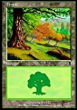 Magic the Gathering: Forest C (Foil) - Odyssey