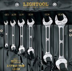 Asahi LSXS6 6 Piece Metric Open Ended Lightool Wrench - Open Ended Wrench