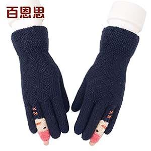 Amazon.com : Q_STZP Gloves Glove Mitten Women's Gloves
