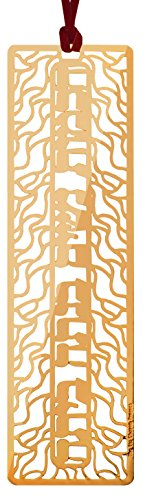 24kt-Metallic-Gold-Plated-Bookmark-with-Jewish-Pasuk-Phrase-and-Design