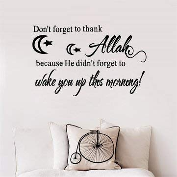 Islamic Wall Decor Sticker Don T Forget To Thank Allah Vinyl Decal
