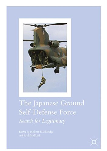 Japanese Ground - 6