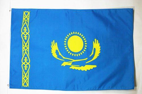 kazakhstan kazakh banner