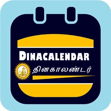 Amazon com: Dinacalendar (FREE Tamil Calendar): Appstore for