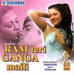 Ram teri ganga maili audio song