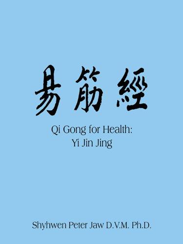 Qi Gong for Health: Yi Jin Jing