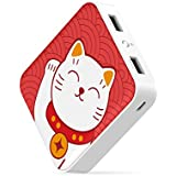 Yoobao Power Bank 10000mAh Cute Portable Charger Dual USB External Battery Pack Powerbank Cell Phone Battery Charger Backup Compaitble iPhone X/8/7, iPad, Samsung, Android Smartphones - Lucky Cat