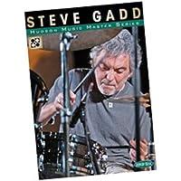 STEVE GADD MASTER SERIES DVD MASTERCLASS WITH STEVE GADD