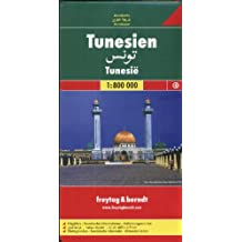 TUNISIA - TUNISIE