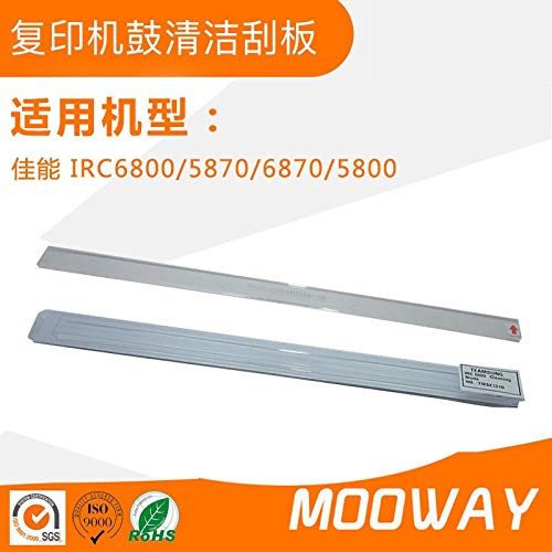 (Printer Parts Compatible Cleaning Blade for Canon Copier IRC6800 5870 6870 5800 Drum Cleaning Scraper)