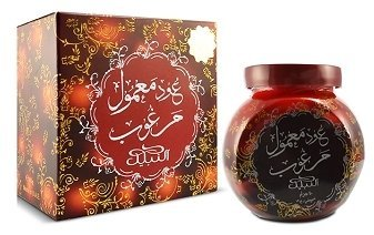 Oudh Mamul Marghoob Incense - (40gms Wood chips) by Nabeel