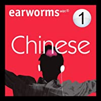 Rapid Mandarin Chinese: Volume 1