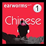 Rapid Mandarin Chinese: Volume 1 | Earworms Learning