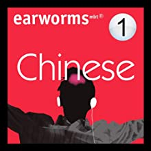 Rapid Mandarin Chinese: Volume 1 Audiobook by Earworms Learning Narrated by Andrew Lodge
