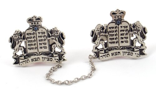 aJudaica Antique Silver Plated Lions Tallit - Summit Stores Mall In