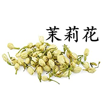 Amazon chinese herbal medicine dry jasmine buds late chinese herbal medicine dry jasmine buds late pear white flowers at the end they south mightylinksfo