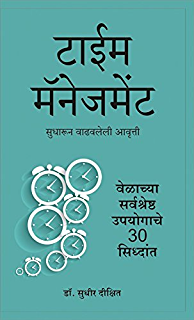The Magic of Thinking Big (Marathi) eBook: DAVID J  SCHWARTZ