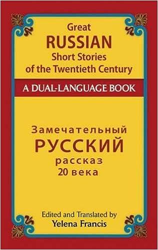 RUSSIAN SHORT STORIES PDF
