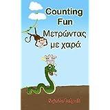 Greek for children: Counting Fun in Greek: Children's English-Greek Picture book (Bilingual Edition) (Greek Edition),Greek Baby books,Greek books for kids,Greek ... kids (Bilingual Greek books for children 2)