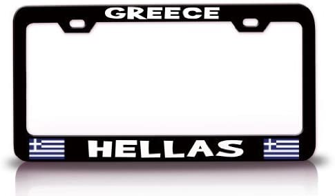 License Plate Frame Greece Hellas Greek Greece Steel Metal Black License Plate Frame 12 x 6 inches by Herty