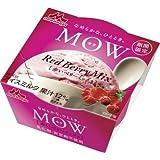 森永乳業 MOW 赤いベリーミックス 140ml ×18個